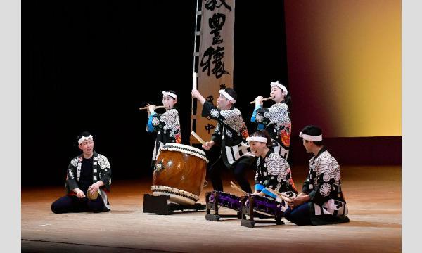 田楽座 京都公演「楽まつり」 イベント画像3