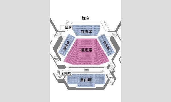 田楽座×荒馬座ジョイントコンサートin名古屋 イベント画像2