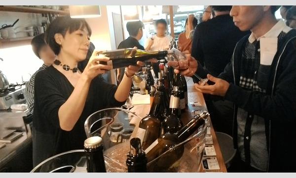 自然派ワインと『パーラー江古田』絶品パンの会!!Part.3 イベント画像2