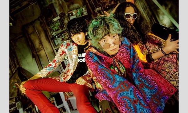 SAMURAIMANZ GROOVE 1st albumレコ発ツアー「見参ッ!!!」振替公演(配信限定チケット) イベント画像1