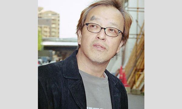 大森監督トーク付き『すかんぴんウォーク』応援上映会 イベント画像2