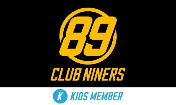 【キッズメンバー】仙台89ERSファンクラブ「CLUB NINERS」 イベント画像1