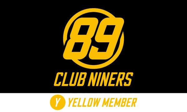 【イエローメンバー】仙台89ERSファンクラブ「CLUB NINERS」 イベント画像1