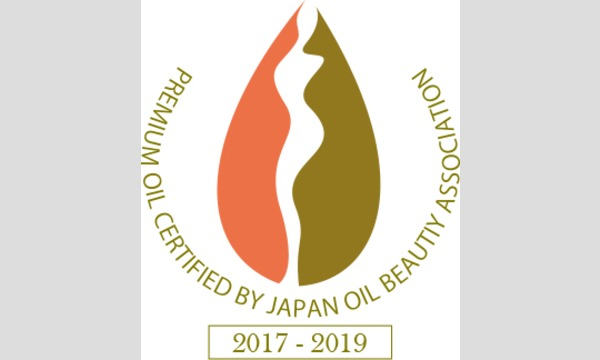 oil in life EXPO 2018 in 代官山 イベント画像2
