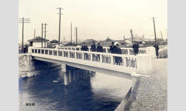 スマホで鴨川運河 建設当時の橋の写真をアプリで見ながら巡るツアー 10/25 イベント画像1