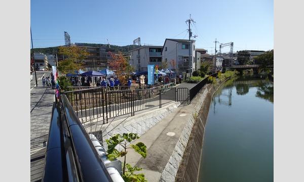 スマホで鴨川運河 建設当時の橋の写真をアプリで見ながら巡るツアー 10/25 イベント画像2