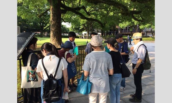 マサに聞いてみよう!vol.3「広島人が自分で広島をガイドできるために」 in広島イベント
