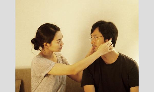 ならシネマテーク 3月上映作品『慶州(キョンジュ)』 イベント画像1