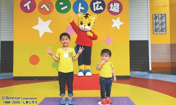 【100円割引】軽井沢おもちゃ王国 入園前売り券 イベント画像3