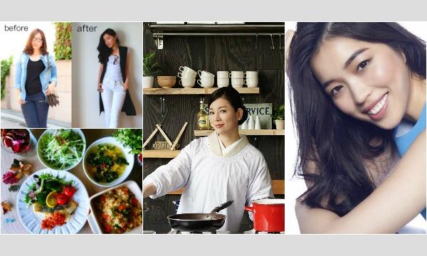 おいしく食べて−15キロの簡単4stepレシピ ニューハーフ美容料理家・岡江美希×4step kitchen・池ももこ in東京イベント