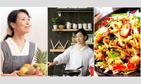 40代からはじめる不滅の健康食で100歳までの美肌づくりへ in東京イベント