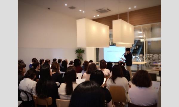 ボディワーカー森拓郎 美脚セミナー in 名古屋 イベント画像3