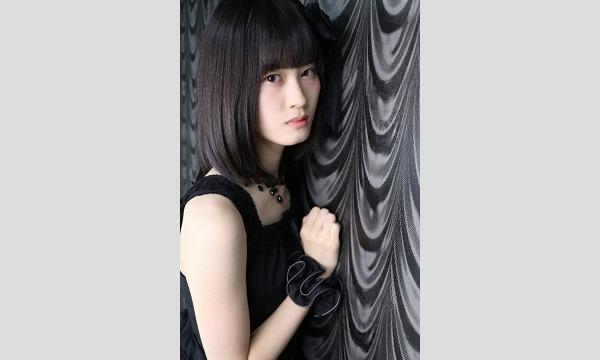 松葉絢香withあめりーずPresents「あめりサマーランド2019」 イベント画像1