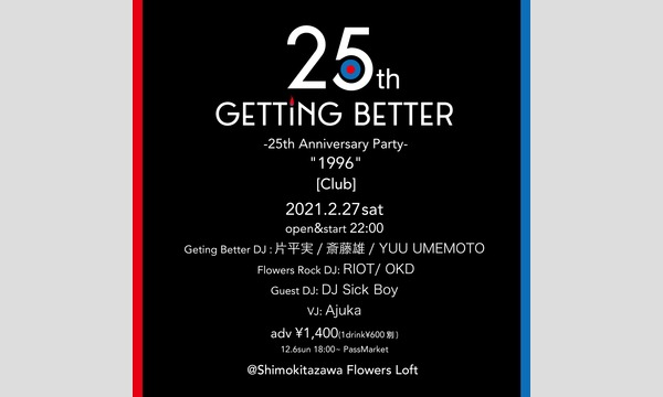 """Getting Better〜25th Anniversary Party〜""""1996"""" イベント画像2"""