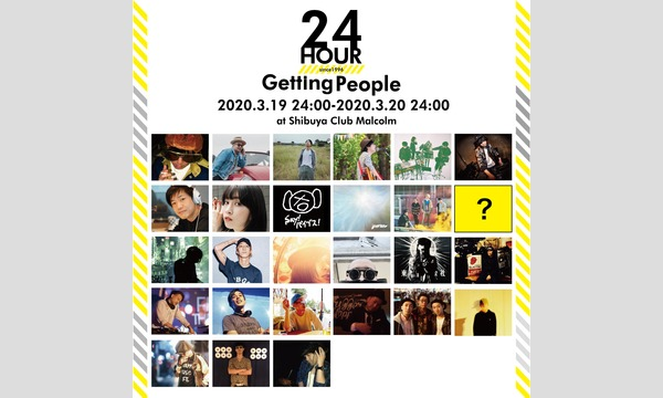 Getting Better-24th Anniversary Party- イベント画像2