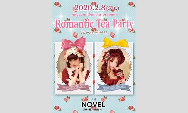 Anges et Demons主催『romantic tea Party』★青木美沙子様特別席★参加者のみ購入可能 イベント画像2