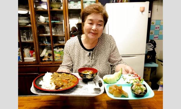50歳以上が集まってワイワイ交流!ちょっとお昼を食べに来ませんか?《おしるこランチ会》 イベント画像1