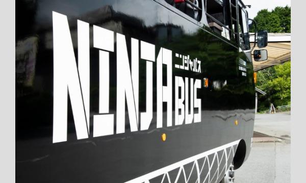 10:50発 芦ノ湖へダイビング水陸両用NINJA BUS イベント画像2