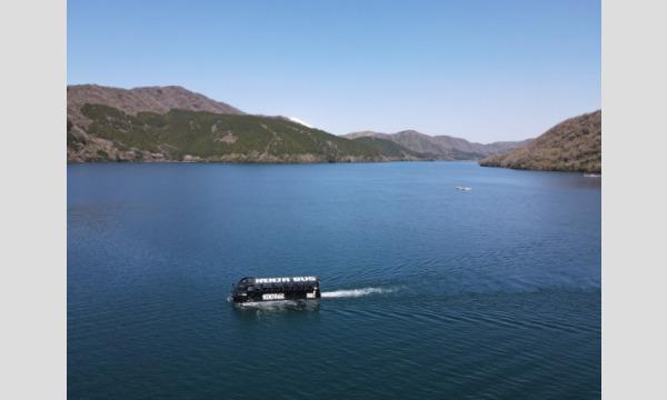 16:50発 芦ノ湖へダイビング水陸両用NINJA BUS イベント画像2