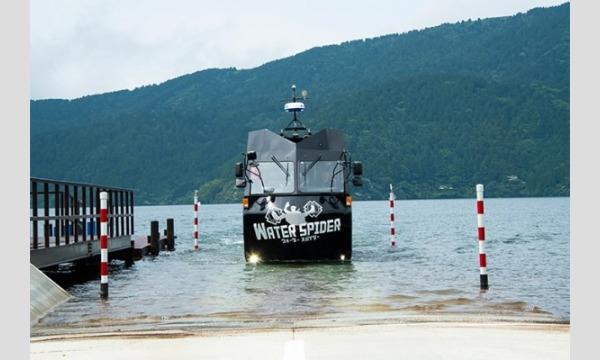 9:30発 芦ノ湖へダイビング水陸両用NINJA BUS イベント画像2