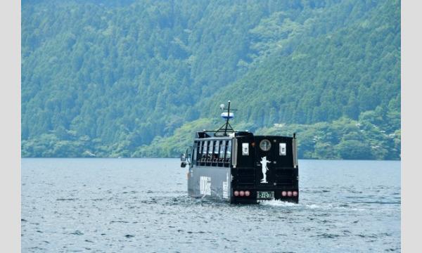 14:50発 芦ノ湖へダイビング水陸両用NINJA BUS イベント画像2