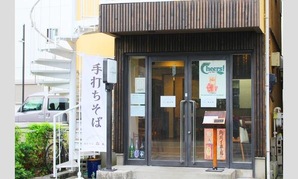 湘南・茅ヶ崎で「初めてのそば打ち体験」。自分で打った新そばを食べてみよう!2021年1月の日程 イベント画像3