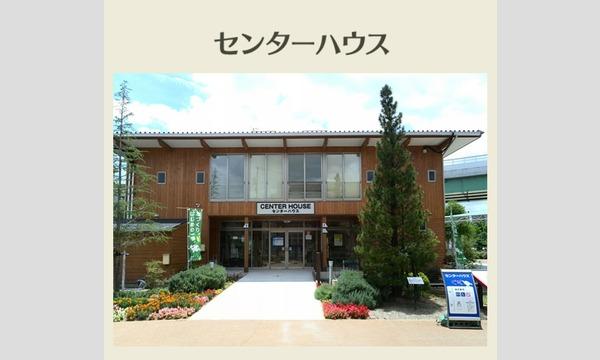 1/20 モデルハウス弾丸ツアー@中京テレビハウジングみなと イベント画像3