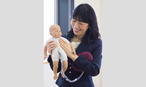 はっぴーひろば 8/28 第2部 子どもと自分が愛おしくなる命の話「誕生学︎」 イベント画像1