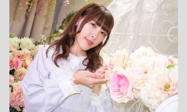 シイナエリカ初自主企画Happy Birthday ERIKA Special 撮影会 イベント画像2