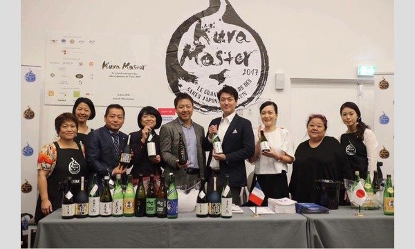 Best SAKE selected by French Sommeliers!! イベント画像2