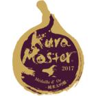 Kura Master運営委員会のイベント