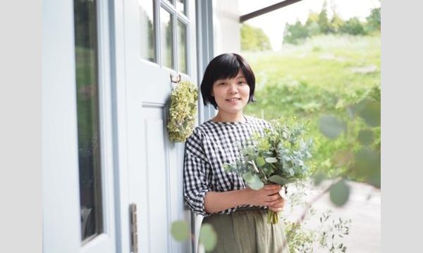 お花のある暮らし、はじめませんか?【ミニツク・ワークショップ】 イベント画像3