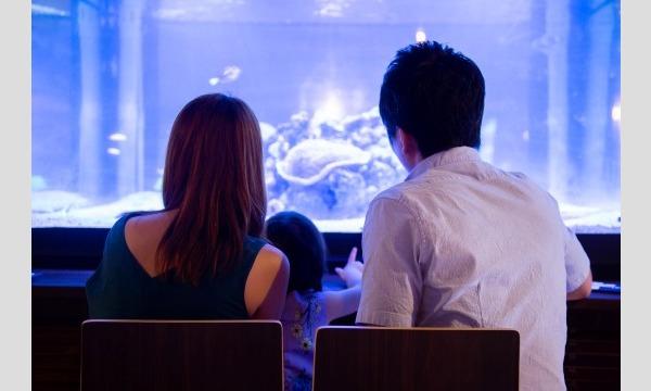 【10/16(金)】伊勢シーパラダイス 3密対策 1日1組限定 夜間貸切プラン イベント画像1
