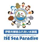 株式会社伊勢夫婦岩パラダイス(伊勢シーパラダイス) イベント販売主画像