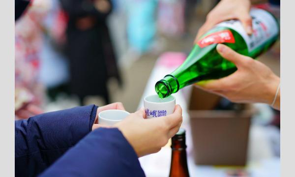 <中止>京都の老舗酒蔵が集結する熱い2日間!嵯峨嵐山夏祭り2021日本酒ブース イベント画像1