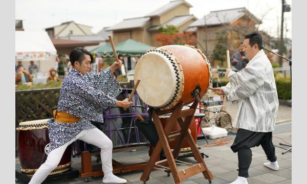 <中止>京都の老舗酒蔵が集結する熱い2日間!嵯峨嵐山夏祭り2021日本酒ブース イベント画像2