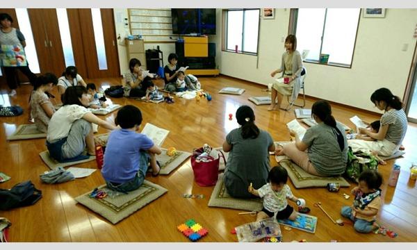 第1回 妊婦さんも歓迎!赤ちゃん(0歳児)の眠育講座:ねんねトレーニングワークショップ in 五反田  イベント画像1