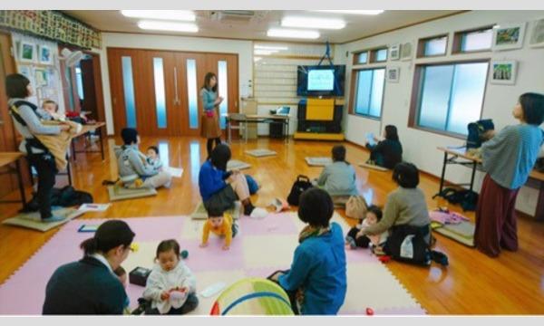第1回 妊婦さんも歓迎!赤ちゃん(0歳児)の眠育講座:ねんねトレーニングワークショップ in 五反田  イベント画像2