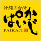 沖縄の台所ぱいかじ銀座8丁目店のイベント