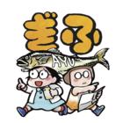 俺たちデトックス女子会 出張編 in 岐阜 実行委員会のイベント