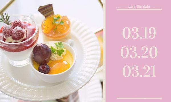 【&TeaRoom】桜とティールーム イベント画像2