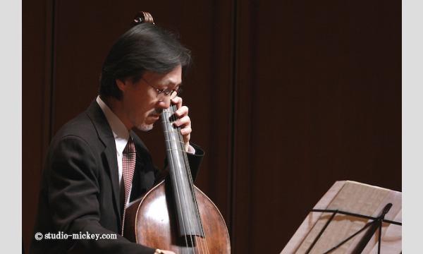 古の弦楽四重奏&ソプラノの響き(行橋公演) イベント画像2