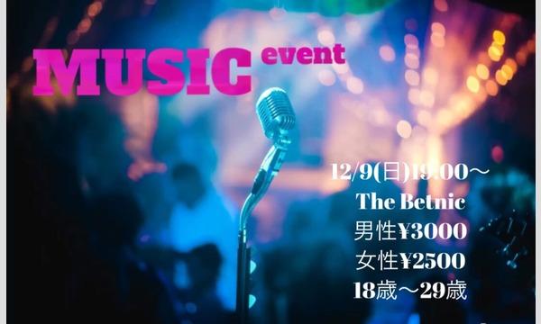 Musuc Event ~第3弾~ イベント画像1