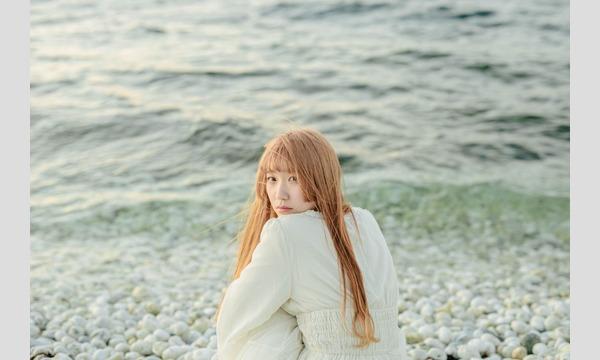 6/14「君に溺れていたかった」-ayano.×三国未来 配信2マンライブ- イベント画像1