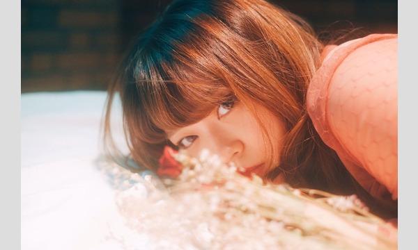 6/14「君に溺れていたかった」-ayano.×三国未来 配信2マンライブ- イベント画像2