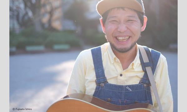 5/28  井上ヤスオバーガー 配信ワンマンライブ イベント画像1