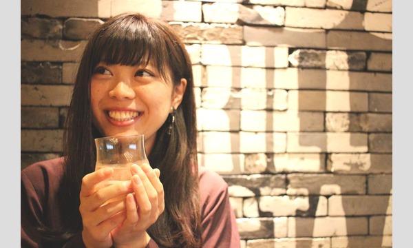 6/15 幸せのかたち-岩部真実×直子 配信2マンライブ- イベント画像1