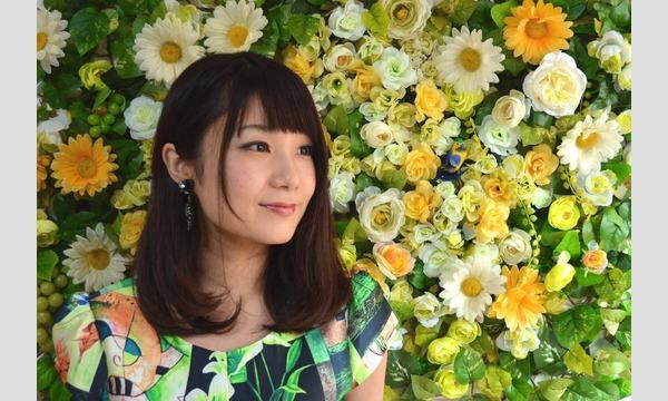 6/15 幸せのかたち-岩部真実×直子 配信2マンライブ- イベント画像2
