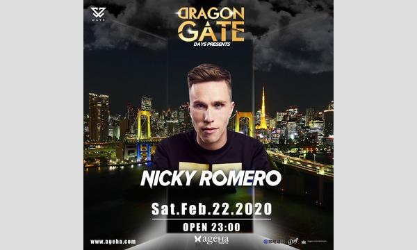 DRAGON GATE Vol.01 feat. NICKY ROMERO イベント画像1