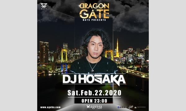 DRAGON GATE Vol.01 feat. NICKY ROMERO イベント画像2